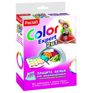 Paclan салфетки Color Expert
